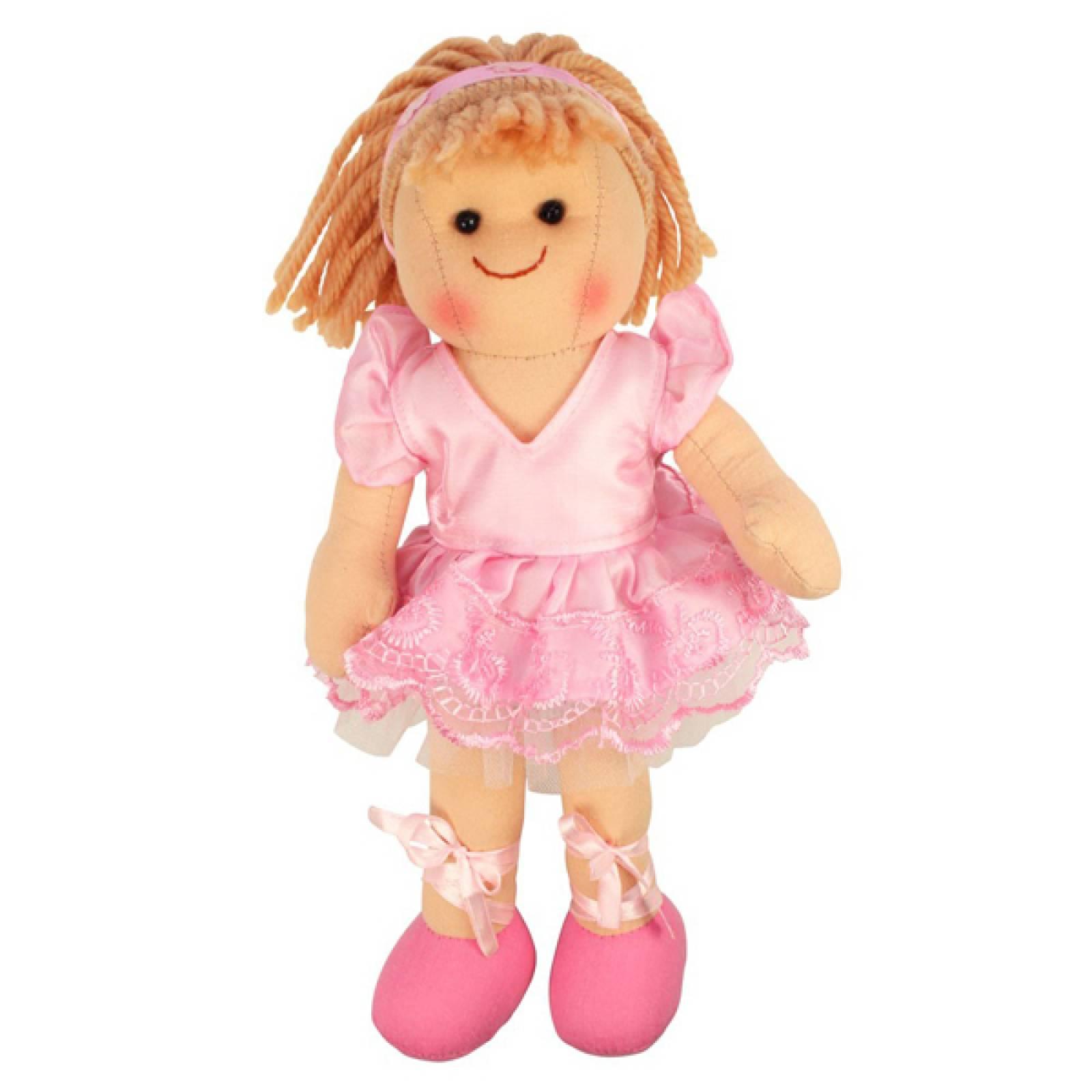 Lily Rag Doll Girl Traditional 28cm