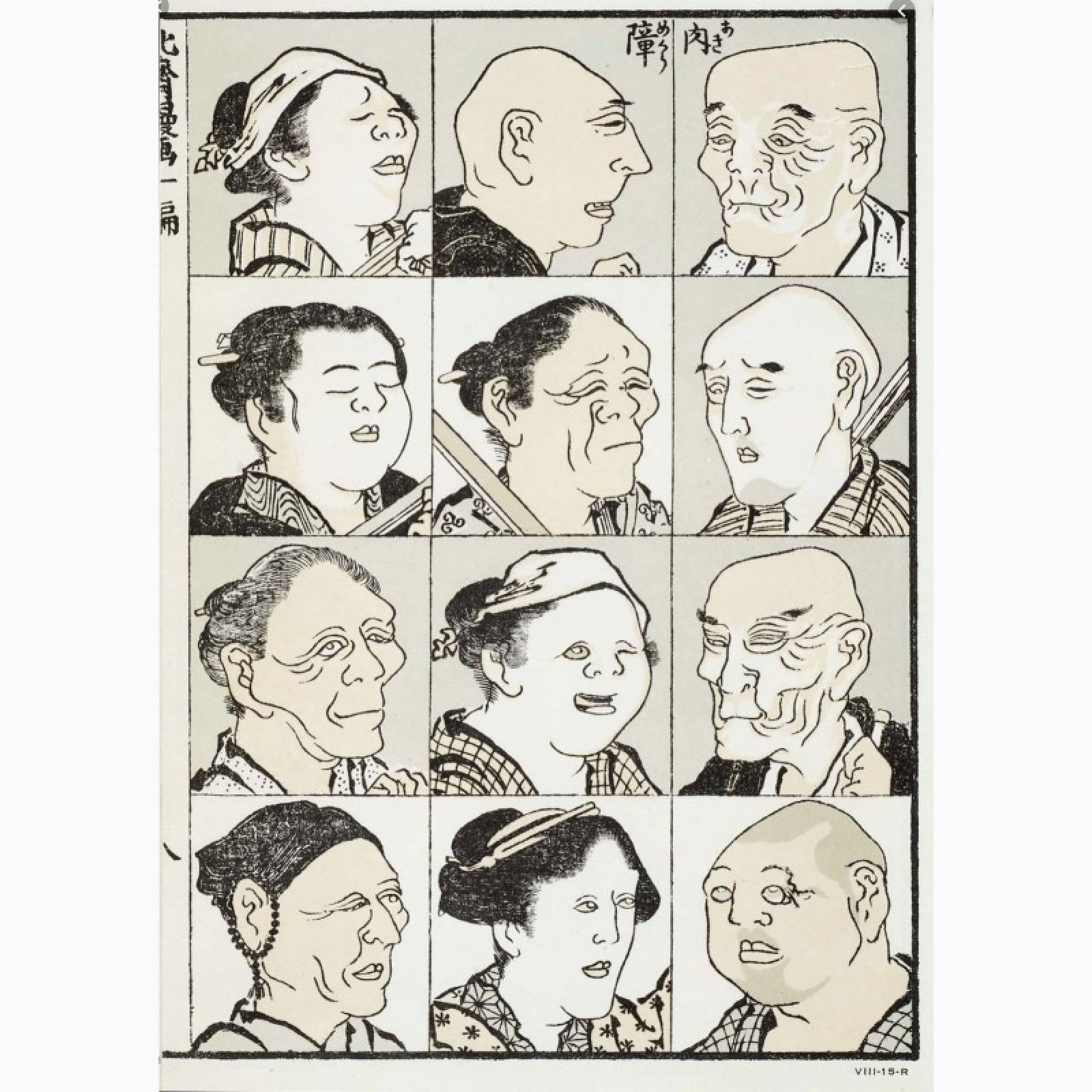 The Book Of Emotions By Redstone Press thumbnails