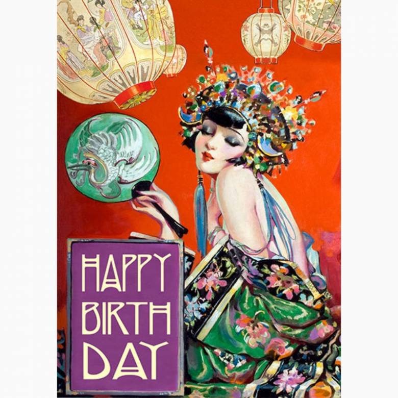 Happy Birthday Girl With Fan - Greetings Card