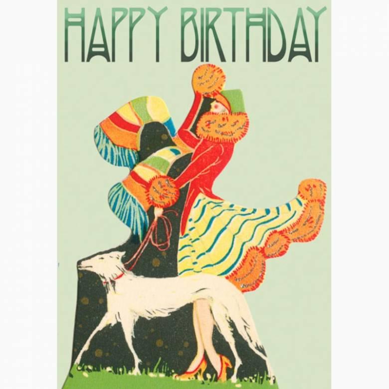 Happy Birthday Walking The Dog - Greetings Card