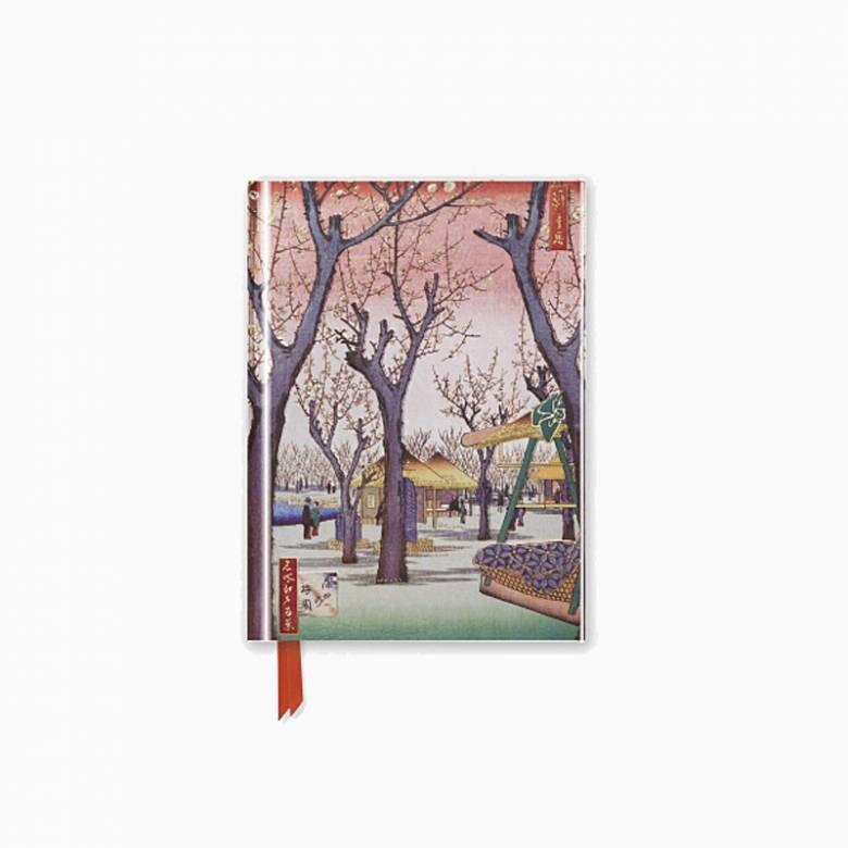 Hiroshige Plum Garden - Foiled Pocket Journal