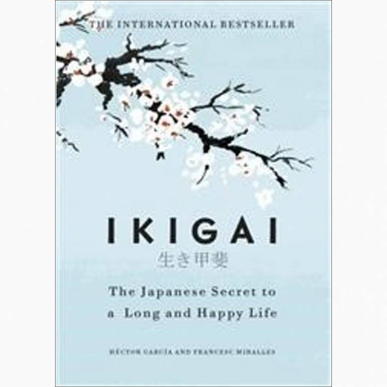 Ikigai: The Japanese Secret To A Long And Happy Life - Hardback