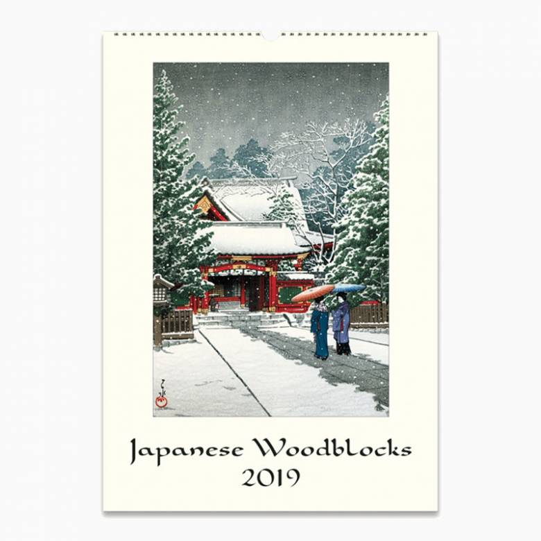 Japanese Woodblocks Wall Calendar by Cavallini