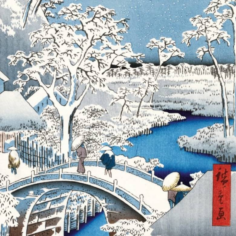 Sunset At Taiko Bridge - Pack Of 5 Christmas Cards By M&G