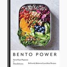 Bento Power - Hardback Book