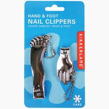 Hand & Foot Nail Clipper Set