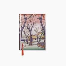 Hiroshige Plum Garden - Foiled Pocket Journal