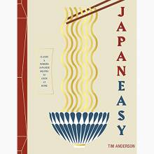 Japaneasy: Classic and Modern Japanese Recipes - Hardback Book