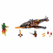 LEGO® Ninjago Sky Shark 7-14yrs 70601