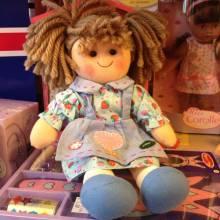 Grace Rag Doll Girl Traditional 25cm