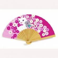 Pet Kitten Paper Fan in Box Djeco