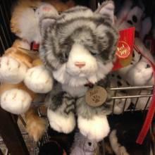 Cat Soft Toy Jade Grey Cat 30cm.