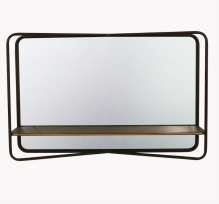 Helio Mirror Landscape