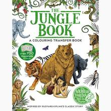 The Jungle Book - A Colouring Transfer Book