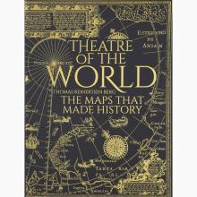 Theatre Of The World - Hardback Book