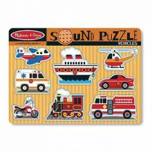 VEHICLE Sound Puzzle By Melissa And Doug.